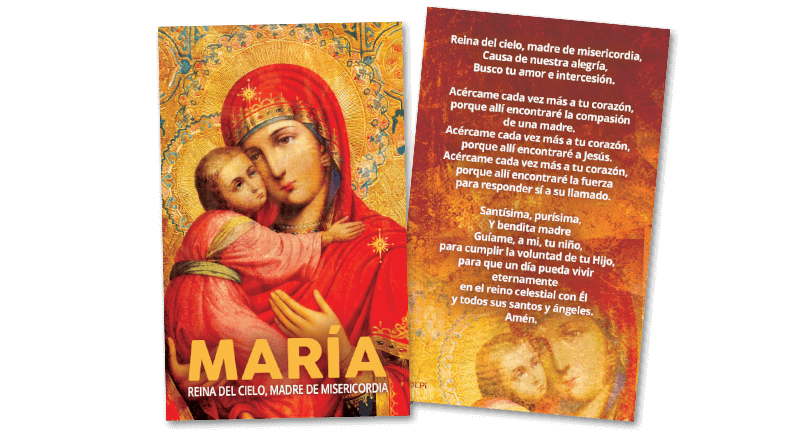 Marian Prayer Card (Spanish)