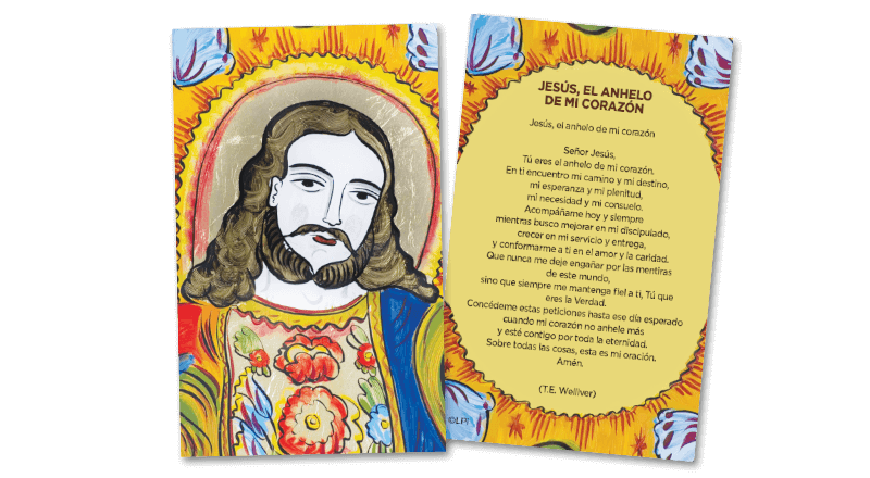 Jesus Prayer Card (Spanish)