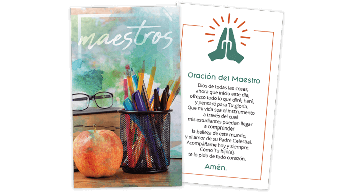 A Teacher's Prayer Card (Spanish)